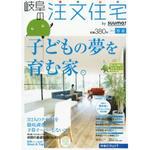 2012.03.21…発売日ですってよ!!