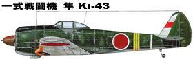 K-43.jpg