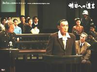 ashitahenoyuigon01_1024.jpg