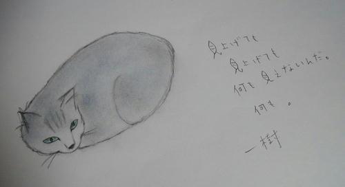 a87e339b.jpg