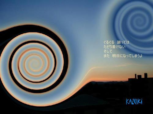 20090908.jpg