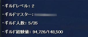 2010-8-27-23_22_14.jpg