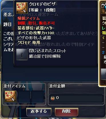 2010-9-10-12_53_5.jpg