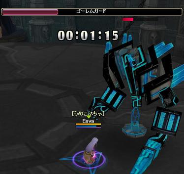 2010-10-11-16_3_12.jpg