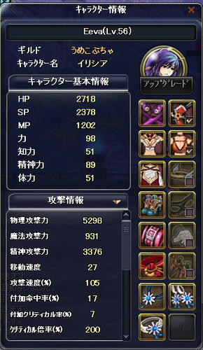 2010-10-12-1_48_13.jpg
