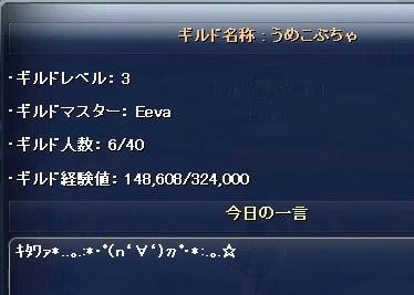 2010-12-5-15_27_11.jpg