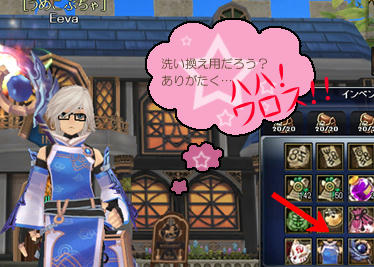 2011-1-11-18_16_31_3.jpg