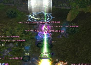 2011-1-10-13_21_14.jpg