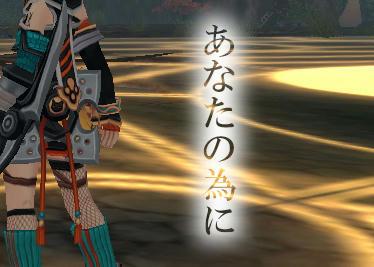 2010-12-16-16_52_49.jpg