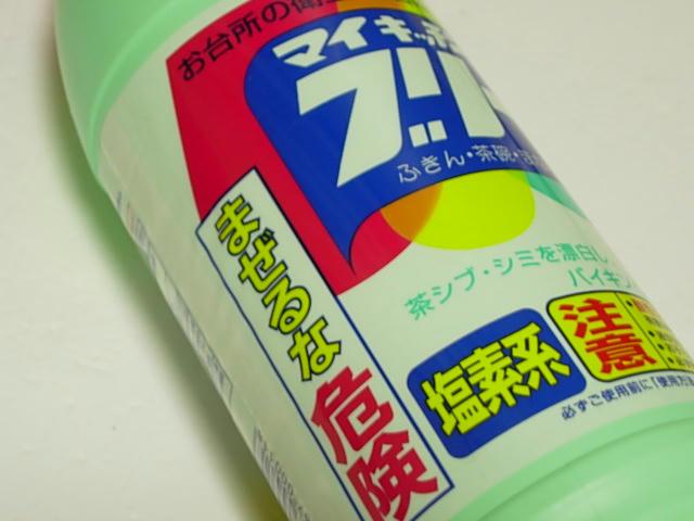DSCN6425.JPG