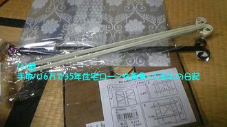 DVC00390.jpg