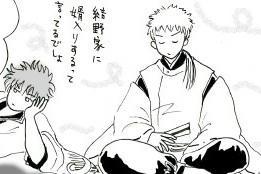 manga201.jpg