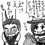 スゴいよ!みぬきちゃん★