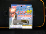 2010_6_23a.jpg