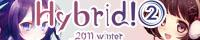 hybrid2_banner.jpg
