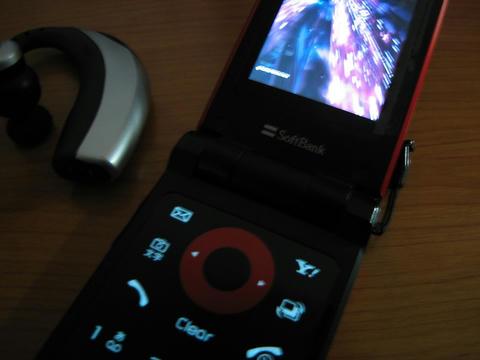 ファースト携帯