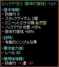 6417a81b.jpeg
