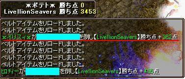 814gv1.JPG