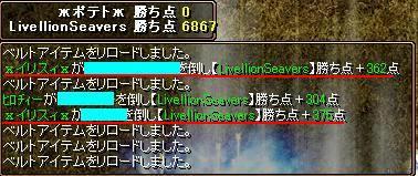 814gv2.JPG