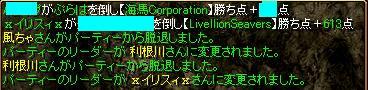 822gv2.JPG