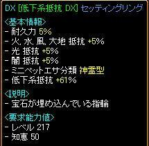 b30d6209.jpeg