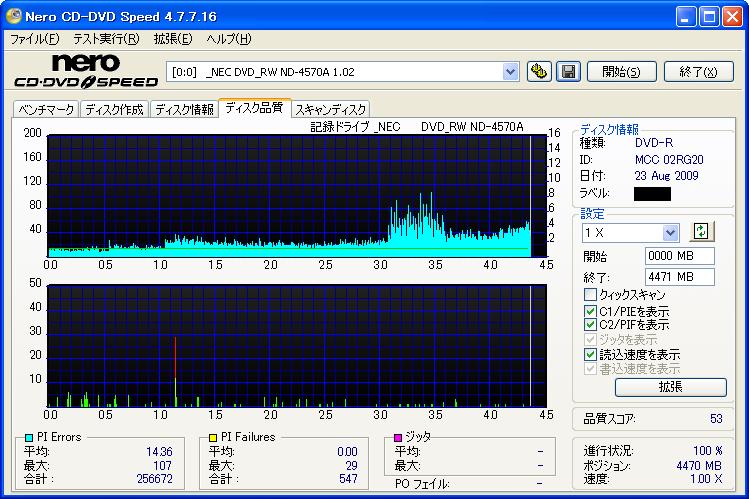 Matshita dvd-ram uj-851s ata device