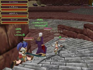 20070731e.jpg