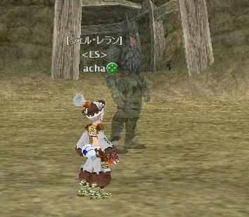 20070819i.jpg