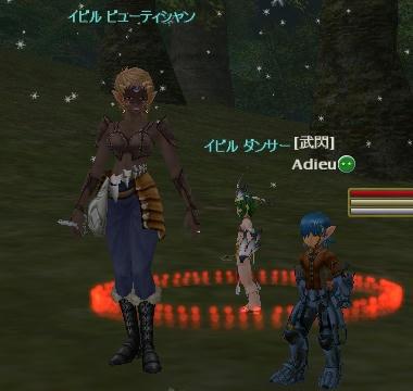 20080201h.jpg