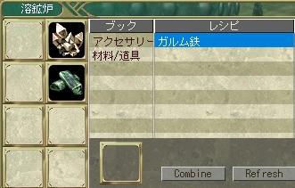 20081118m.jpg