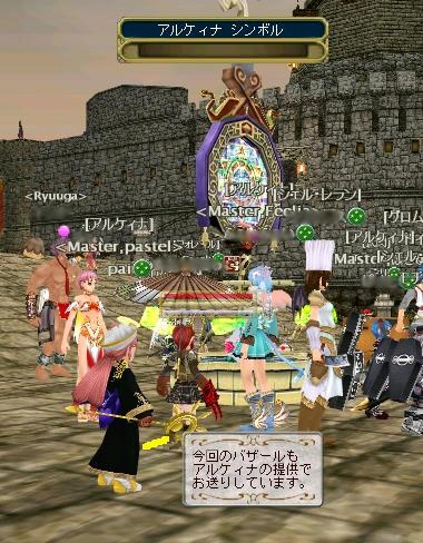 20110224f.jpg