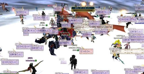 20110507g.jpg