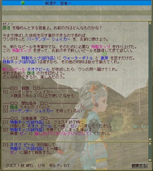 20110509c.jpg