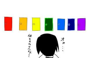 8c7b1bbf.jpg