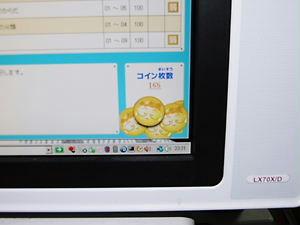 DSCF0729.JPG