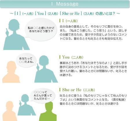 sikarikata2.jpg