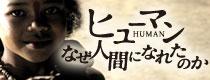 bnr_human.jpg