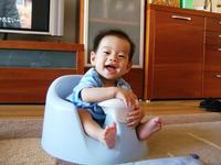 bambo_chair.JPG