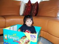 i_love_box_2.JPG