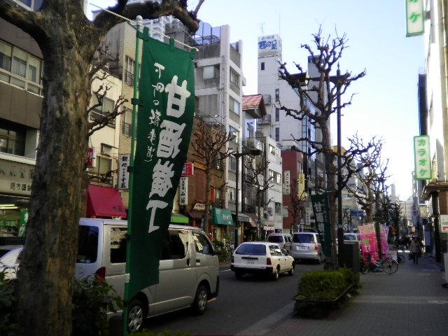 所在地 中央区日本橋人形町