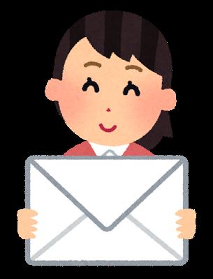 北九州市が保育士確保に必死!ダイレクトメールを発送!