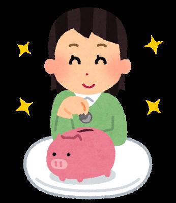 子持ち保育士が子供を預けて働くなら、50万円貰える制度