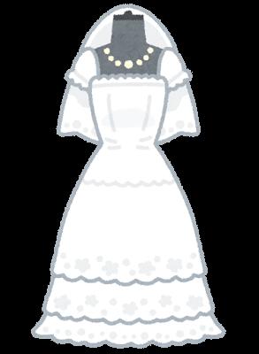 彼氏ができない保育士のウエディングドレス