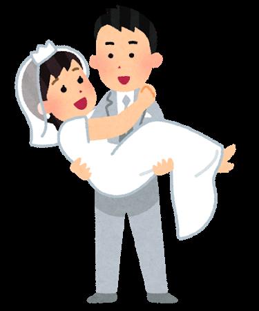 彼氏ができない保育士が結婚