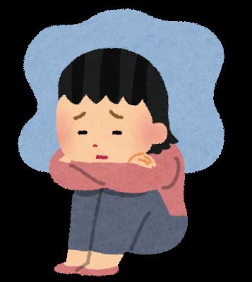 お金と先輩保育士が原因でうつ病に?睡眠薬と勝者の呪い。