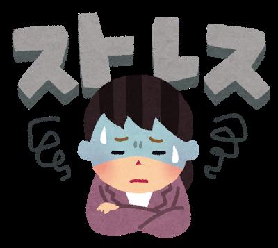 保育士のうつ・悩み・ストレス・ノイローゼ一発解決!TOC編