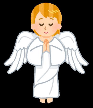 貧乳保育士のための恋愛講座 天使