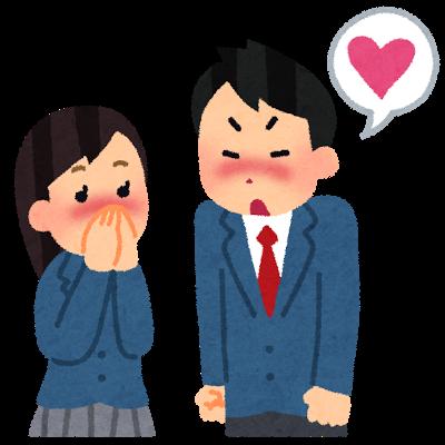貧乳保育士のための恋愛講座 惹き寄せる