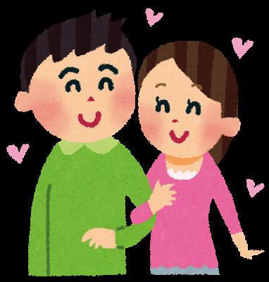 保育士のための恋愛講座。合コン必勝法は「3C分析」! 恋愛するカップル