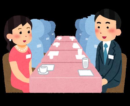 出会いが少ない保育士のための恋愛講座。忙しくても大丈夫! 出会い系サービス